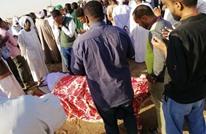 الأمن السوداني يطلق الرصاص على جنازة محتج (فيديو)