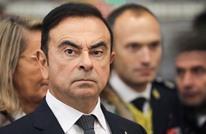 """نيسان: غصن تلقى ثمانية ملايين يورو """"مخالفة للأصول"""""""