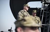 الأسطول الخامس الأمريكي يشكل قوة جديدة.. ما مهمتها؟