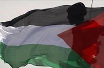 وزراء عرب يشاركون في اجتماع حول القضية الفلسطينية بإيرلندا