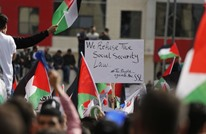 """قراءة إسرائيلية لتظاهر أهالي الضفة ضد """"عصابة اللصوص"""""""