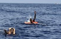 قتلى ومفقودون بغرق سفينة مهاجرين قبالة سواحل ليبيا