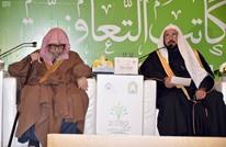 """عبد اللطيف آل الشيخ يهاجم الإخوان مجددا ويدعو لـ""""الطاعة"""""""