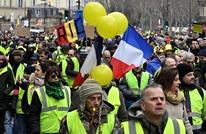 """""""السترات الصفراء"""" تحتشد بهولندا وتتظاهر بعشرات المدن (شاهد)"""