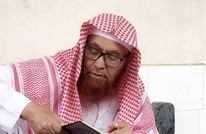 """وفاة أحد الدعاة المعتقلين بالسعودية واتهام بـ""""إهمال"""" طبي"""