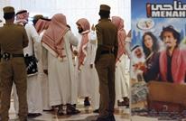 """أمريكا تصنف السعودية """"مثيرة للقلق"""" بالحرية الدينية.. وردود"""