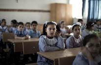 """الاحتلال يطلق خطة لإنشاء مدارس بديلة عن """"أونروا"""" بالقدس"""