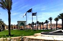 جامعة سعودية تعتزم تعليم الموسيقى وإقامة حفلات غنائية