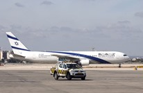 خلاف يهدد بمنع هبوط طائرات الاحتلال في أمريكا
