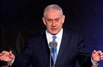 """نتنياهو لـ""""نصر الله"""": اقترح عليك أن تهدأ.. ويحذر إيران"""