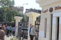 """مصر.. إزالة عقارات """"مخالفة"""" بحرم الأهرامات وسط احتجاجات"""