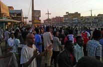 للمرة الأولى منذ اندلاعها.. واشنطن تعلق على احتجاجات السودان