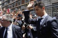 محكمة مدريد تصدر حكمها بحق النجم البرتغالي رونالدو