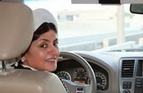 باحثون وأكاديميون يطالبون بالإفراج عن الناشطة الفارسي