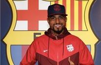 برشلونة يضم الغاني بواتينغ.. سجل هدفا تاريخيا في مرماهم (شاهد)