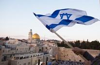 """سعودي روّجت له """"MBC"""" يدعو للتطبيع.. واحتفاء إسرائيلي (شاهد)"""