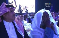 إمام سابق للحرم المكي يشيد بهيئة الترفيه وآل الشيخ (شاهد)
