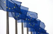 أوروبا تنتقد زيارة أردوغان لمنطقة مرعش بقبرص.. أنقرة ترد