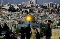 مشاركة أمريكية رسمية بحفل استيطاني بالقدس.. هكذا علقت حماس
