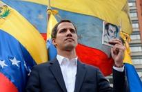 مادورو يقطع العلاقات بأمريكا بعد اعترافها بزعيم المعارضة رئيسا