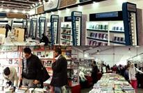 لهذا أغلقت السفارة الأمريكية جناحها بمعرض القاهرة للكتاب
