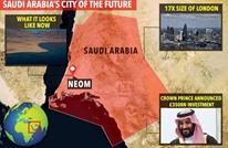 """مشروع سعودي يهدد بتدمير موقع ديني خاص بـ""""الوصايا العشر"""""""