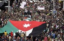 """""""العمل الإسلامي"""" بالأردن يطالب الحكومة بمقاطعة مؤتمر البحرين"""