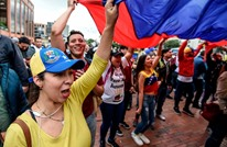 جولة جديدة من المحادثات بين المعارضة والحكومة الفنزويلية