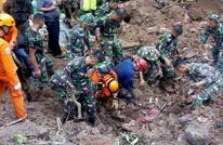 ارتفاع ضحايا الفيضانات في إندونيسيا إلى 59 قتيلا