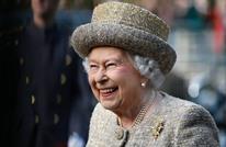 القصر البريطاني يحتفل بصورة لورثة العرش (شاهد)