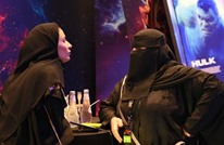"""هل السعودية في طريقها لتصبح دولة """"علمانية""""؟"""