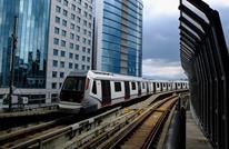ماليزيا تلغي مشروعا تدعمه الصين بتكلفة 20 مليار دولار