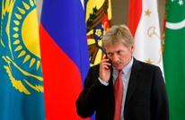 روسيا تنفي أنباء تتحدث عن إرسال عناصر أمن لحماية مادورو