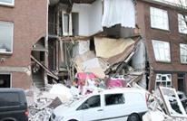 انفجار في هولندا يتسبب بانهيار عدد من المنازل