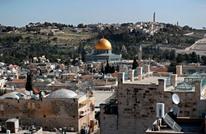 أوقاف القدس تنفي مزاعم إسرائيلية بإشراك السعودية بمجلسها