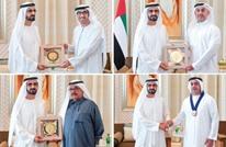 هكذا سخرت صحف غربية من جوائز المساواة في الإمارات