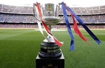 الاتحاد الإسباني يختار ملعب نهائي كأس الملك