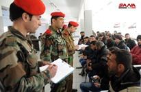 جيش النظام السوري يسوّي أوضاع عشرات الفارين