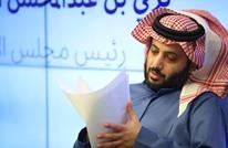 """آل الشيخ يفجر جدلا برسائل واتساب.. """"انتهاك خصوصية"""" (شاهد)"""