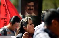 مادورو يؤيد انتخابات تشريعية مبكرة ويعرض الحوار
