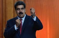 مادورو يعفو عن معارضين مقربين من خصمه لتعزيز المصالحة