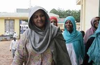 اعتقال نائبة رئيس حزب الأمة السوداني المعارض