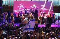 """الغارديان: دعوات لـ""""بي سي سي"""" لمقاطعة يوروفيجن في تل أبيب"""