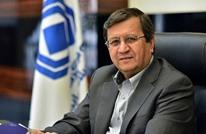 """محافظ بنك إيران المركزي يفقد منصبه بسبب """"انتخابات الرئاسة"""""""