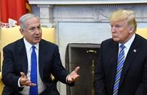 تقدير إسرائيلي بشأن اتفاق الدفاع مع أمريكا.. عبء أمني وسياسي