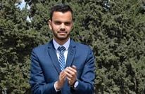 وفاة شاب أردني بعد أدائه العمرة ودفنه بمكة (شاهد)