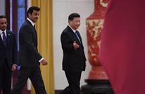 أمير قطر يصل إلى الصين ويبدي استعداده لزيادة الاستثمار معها