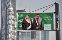 السعودية تتوقع ارتفاع عجز الميزانية لحوالي 50 مليار دولار