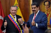 هكذا وصف مسؤول أمريكي موقف تركيا من أزمة فنزويلا
