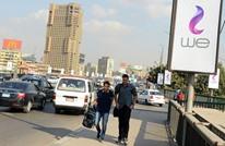 كيف تتلاعب الحكومة المصرية بمعدلات النمو؟.. خبراء يجيبون